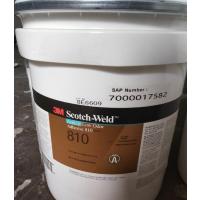 3M DP810-A/B 胶水 5加仑/桶