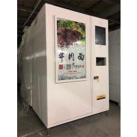广州智能煮面机快速出面条机运营