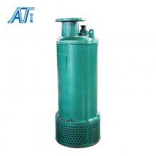 济宁安泰泵业BQS20-100/2-18.5/N矿山专用隔爆型污水泵