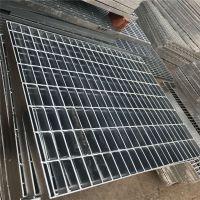 镀锌地沟盖板 沟盖板厂家供应 设备平台网格板