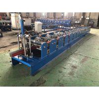 铝合金天沟落水槽成型机 K型天沟落水槽设备地鑫生产