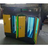 鹏清厂家供应 uv光氧废气净化设备 voc喷漆废气治理设备安全可靠