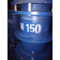 XY化工厂指定用柔性、刚性防水套管DN50-DN2000