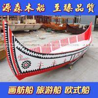 手工彩绘欧式木船手划船景观装饰船拍摄道具船舞蹈道具船