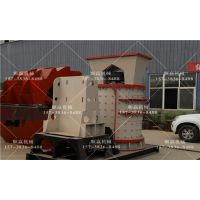 「厂家直供」时产4吨小型制砂机立轴锤式破碎机_顺赢机械