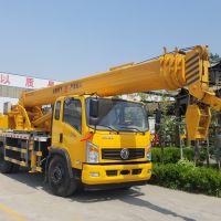 12吨吊车 16吨吊车 济宁吊车厂家 东风福田凯马重汽唐骏多种供选