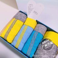 中国著名品牌《南极人》儿童内裤,品牌童装折扣货源批发