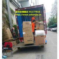深圳民治便宜的搬家公司