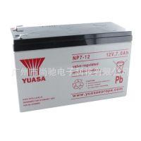 批发原装汤浅电池 12V 7AH NP7-12 UPS蓄电池 铅酸蓄电池 电瓶