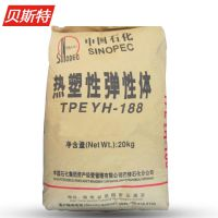 SBS/巴陵石化/YH188 干胶 SBS188 188 岳阳石化 热塑性丁苯橡胶