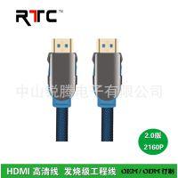 HDMI 15米 2.0版支持4K  高清连接线厂家 高清机顶盒配线 hdmi线