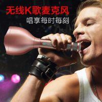 TINKOO/听酷T9全民k歌手机麦克风家用唱歌音响一体式无线蓝牙话筒