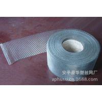 【现货供应】铝板网、电池用网、电极集流网、电池网、小铝板网