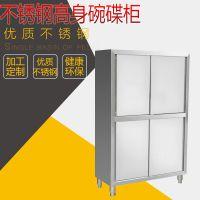 深圳厂家定制不锈钢橱柜 橱柜 不锈钢碗柜 不锈钢储物柜 厨房设备
