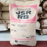 什么是JSR RB 日本JSR热塑弹性体颗粒RB820透明性柔软性应用于热接着剂 PVC改性剂