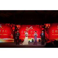 上海年会场地推荐-上海年会酒店-上海年会搭建布置策划公司