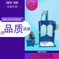 厂家热销橡胶切胶机 橡胶机械切条机 自动切胶机