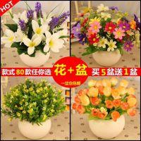 花套装摆件带花瓶室内塑料装饰小花盆栽整体花艺绢花假花客厅
