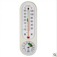 批发DYSWJ温湿度计家用室内温湿度计DY长条温湿度计