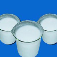 覆膜砂脱模剂SP-TR01