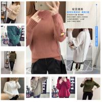 工厂便宜处理女装毛衣打底衫几元羊毛衫便宜毛衣昆明尾货批发市场