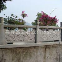 大量出售石雕浮雕栏板 花岗岩建筑石头栏杆