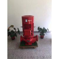上海静安区消防泵XBD8.0/20G-L-22KW