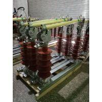 66kv户外高压熔断器HGWR1-72.5防风型跌落式熔断器
