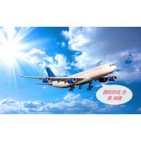 塔什干、比什凯克、杜尚别、阿什哈巴德、新西伯利亚、伊斯兰堡直航国际空运