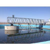 周边传动浓缩刮泥机撇渣撇油机沉淀池去污机中心传动垂架式刮泥机
