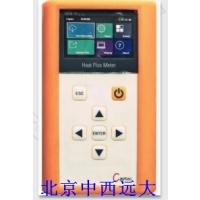 中西热流测量仪/多通道数据记录仪 型号:DF133-HFM-8库号:M204517