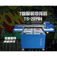 双工位打印机数码直喷布料***彩印机UV平板服装t恤印花机
