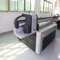 玻璃茶几印刷机 衣柜门打印机 PU皮革印花机厂家直销