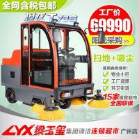 坦龙大型扫地车驾驶式扫地机学校物业小区电瓶式扫地车工厂扫地车