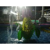 鸿波水上乐园儿童戏水设备 玉米喷水设备