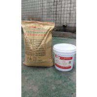 重庆九龙坡聚合物防水修补砂浆价格