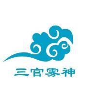 山东北华环保股份有限公司
