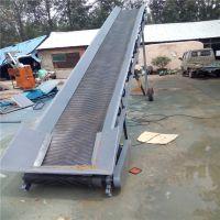 高工效移动升降皮带运输机 六九固定式沙子输送机厂家