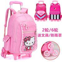 潮包简单学生小女孩书包三轮新款粉色轻便少女流行拉杆甜美