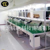 铝合金组装空调流水线 汽车配件组装检测电机流水线 电子厂生产线