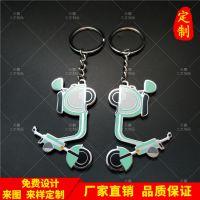 金属钥匙扣定制创意钥匙扣定做广告活动钥匙扣制作卡通挂件钥匙扣