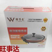 旺事达多功能无烟不粘涂层大容量家用电热锅韩式电煎锅