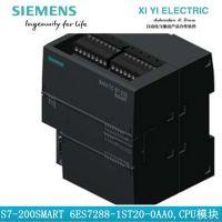 6ES72885CM010AA0西门子通模信块6ES7288-5CM01-0AA0德国原装