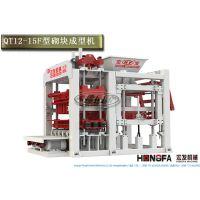 厂家直销QT12-15F型水泥砖机(砌块成型机)