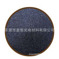 高纯硅,Si,高材镀膜材料,真空镀膜,蒸发材料,品质保证,硅