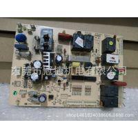 格力空调电脑板主板GR34-1Q v3.0
