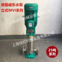 威乐水泵MVI1603/6无负压供水设备离心泵WILO减温减压水泵2.2KW