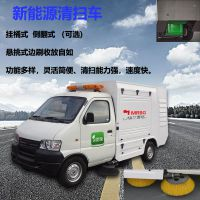 梅尔博格MRBG驾驶式扫地机扫地车MR 2800多功能电动清扫车
