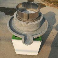 秦皇岛五谷杂粮石磨机 文远低温艾绒石磨机