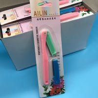 眉刀 修眉刀 女生标配化妆工具 畅销一元两元货源 可做赠品促销